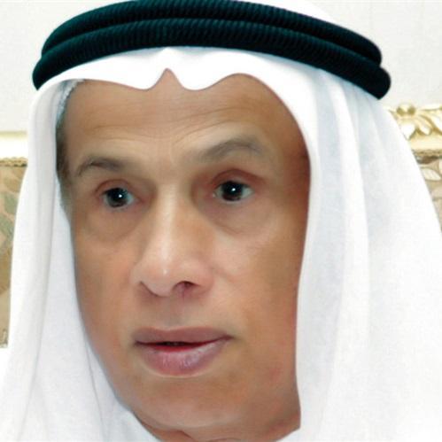 Majid Mohammed Al Futtaim Wealth X Dossier